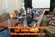 Thuê Laptop để tổ chức thi chứng chỉ tin học