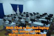112_P_1388915267820-1-min